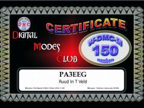 dmc_008-04_member-150_large