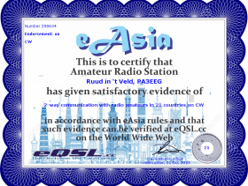 eqsl_eAsia-cw-21