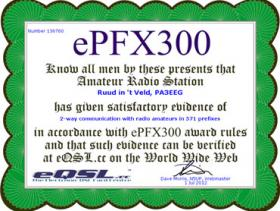 eqsl_ePFX300_mixed-0571_large
