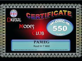 dmc_008-12_member-550_large