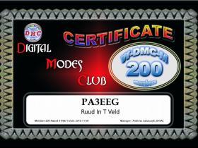 dmc_008-05_member-200_large