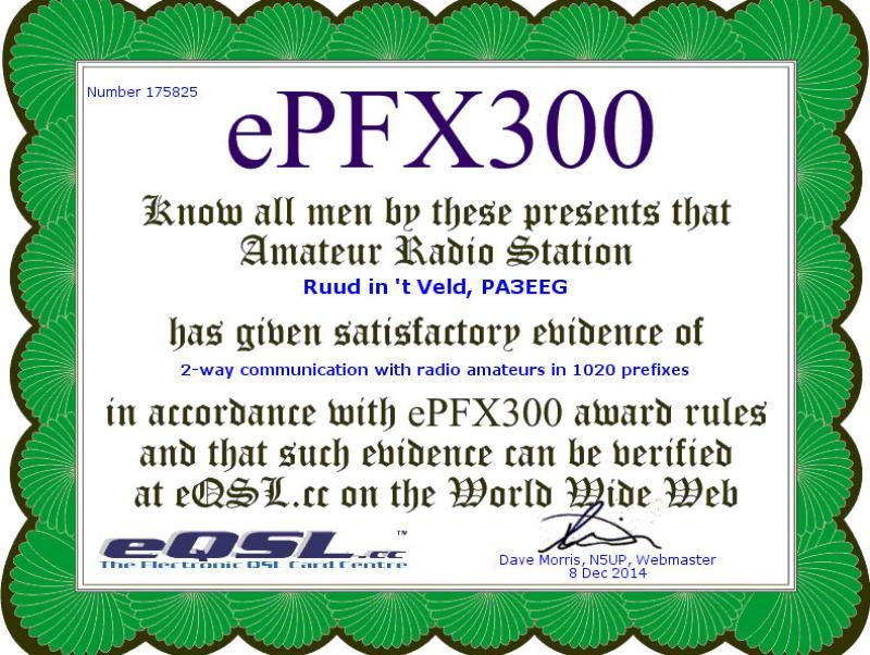 eqsl_ePFX300_mixed-1020_large