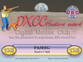 dmc_002-05_DXCC-125_large