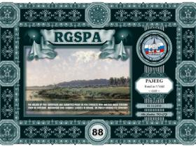 epc_121-03_RGSPA_88_large
