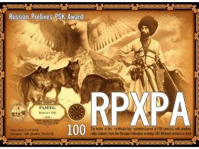epc_124-06_RPXPA-100_large