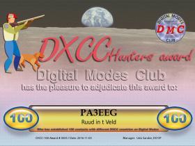 dmc_002-04_DXCC-100_large
